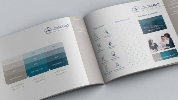 Разработка фирменного стиля компании LOWTAX PRO © Креативное агентство KENGURU