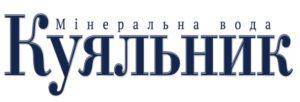 Куяльник лого