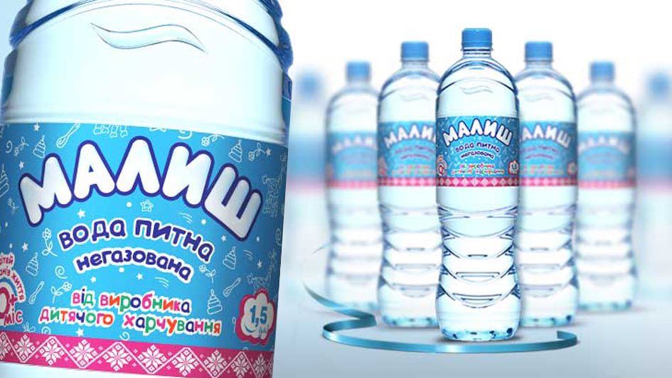 Label Design for Mineral Water