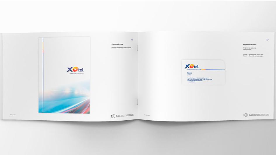 Разработка визиток в стиле бренда © Креативное агентство KENGURU