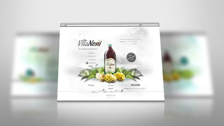 Разработка бренда VitaNoni. Сайт © Креативное агентство KENGURU