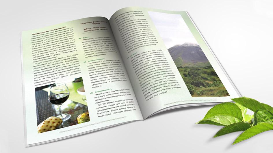 Уникальный сок VitaNoni. Создание фирменного стиля © Креативное агентство KENGURU