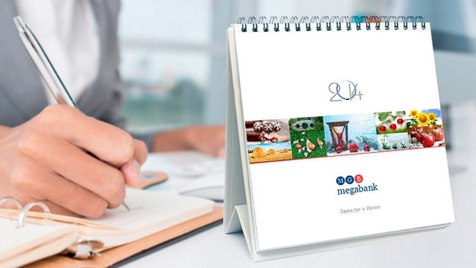 Концепция календаря Мегабанк. Настольный календарь в офисе © Креативное агентство KENGURU