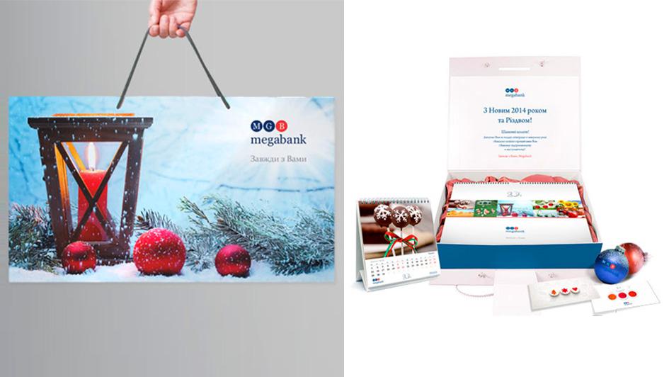 Подарочный набор с календарем Мегабанк © Креативное агентство KENGURU