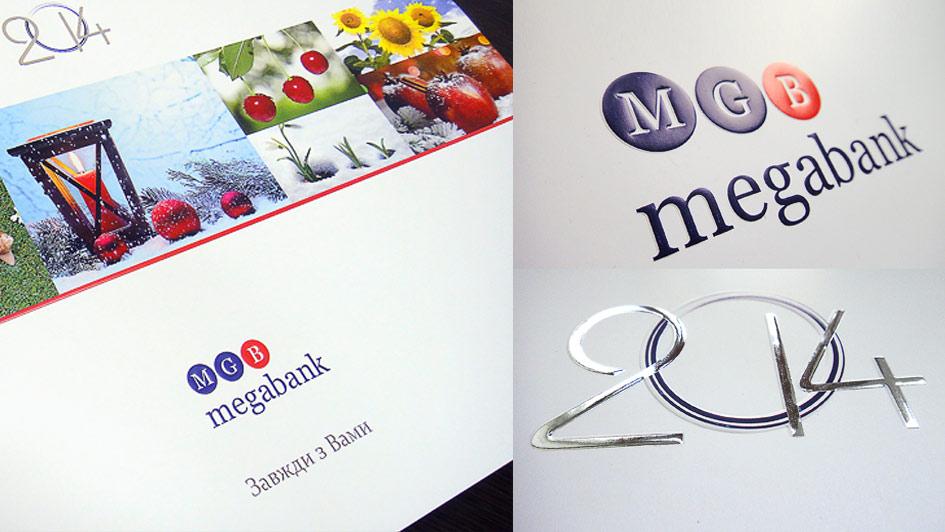 Создание обложки календаря Мегабанк © Креативное агентство KENGURU