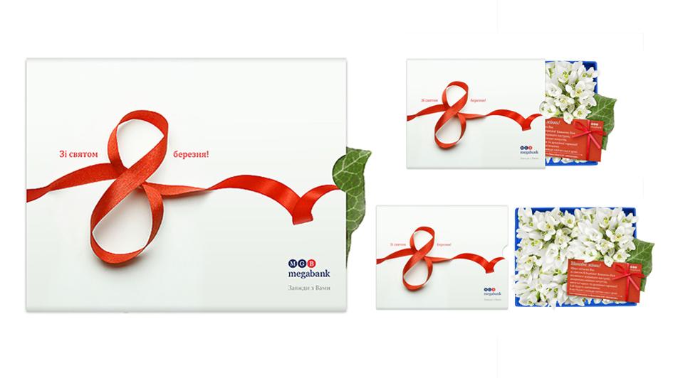 Дизайн поздравительной открытки для MEGABANK © Креативное агентство KENGURU