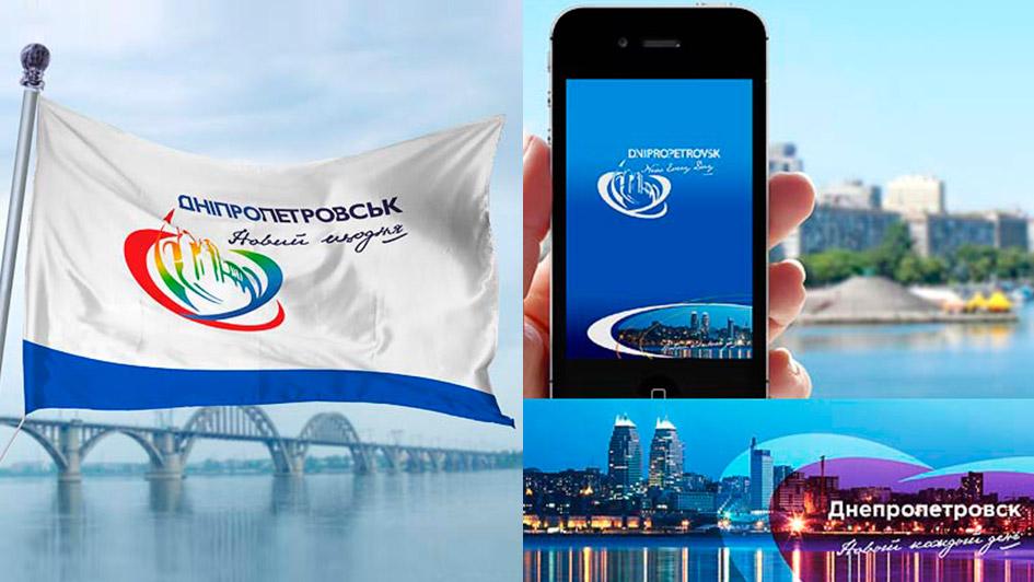 Днепропетровск. Логотип для флага и сайта © Креативное агентство KENGURU