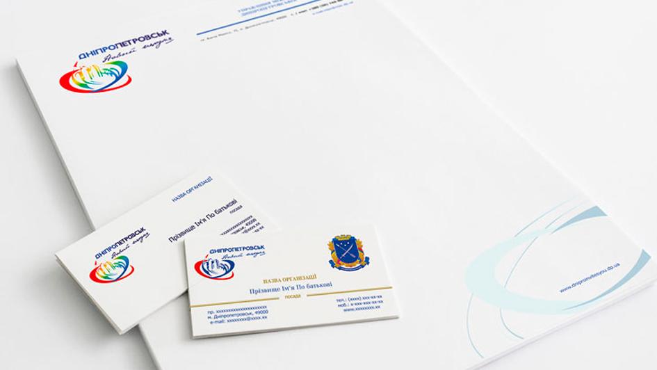 Разработка печатной продукции с логотипом города Днепропетровска © Креативное агентство KENGURU
