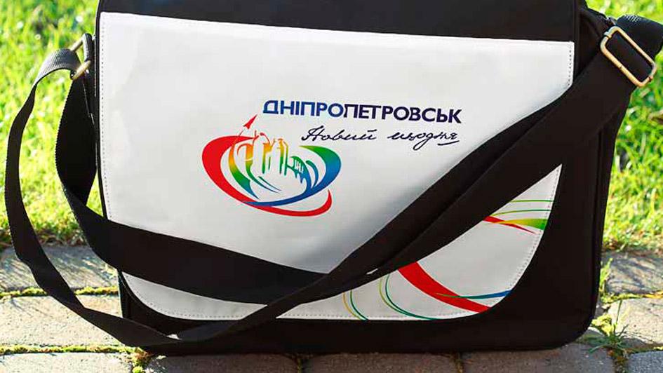 Сувенирная продукция с логотипом города Днепропетровска © Креативное агентство KENGURU