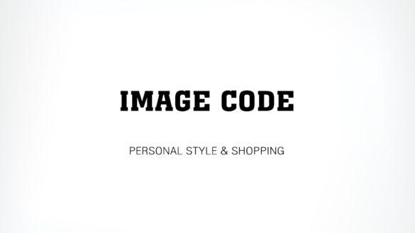 Создание названия и слогана для IMAGE CODE © Креативное агентство KENGURU
