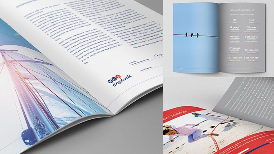 Концепция годового отчета для МЕГАБАНК © Креативное агентство KENGURU