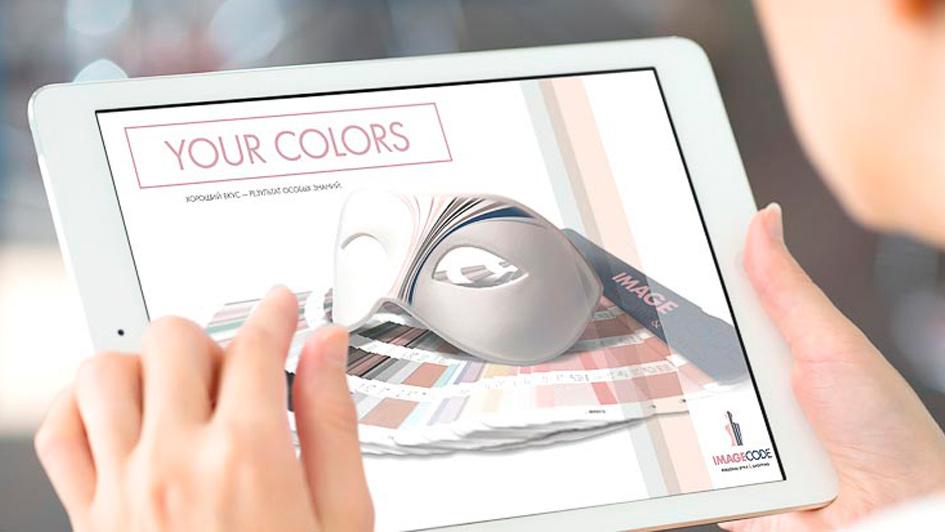 Концепция дизайна для IMAGE CODE © Креативное агентство KENGURU