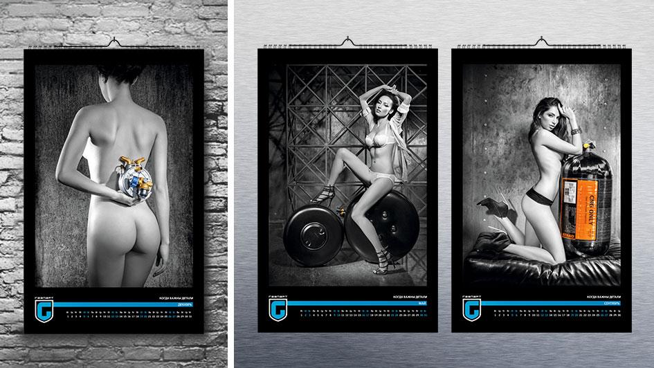 Дизайн календаря с девушками для GAZPART © Креативное агентство KENGURU