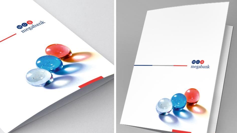 Дизайн подарочной папки MEGABANK © Креативное агентство KENGURU