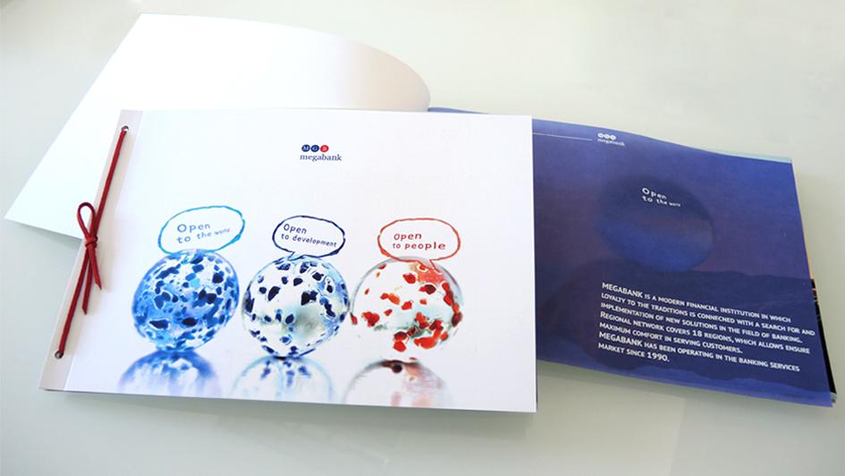 Дизайн обложки для квартального отчета MEGABANK © Креативное агентство KENGURU