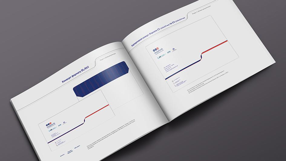 Создание книги бренда для Мегабанк © Креативное агентство KENGURU