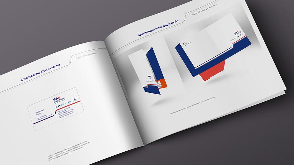 Описание стиля бренда в брендбуке для Мегабанк © Креативное агентство KENGURU