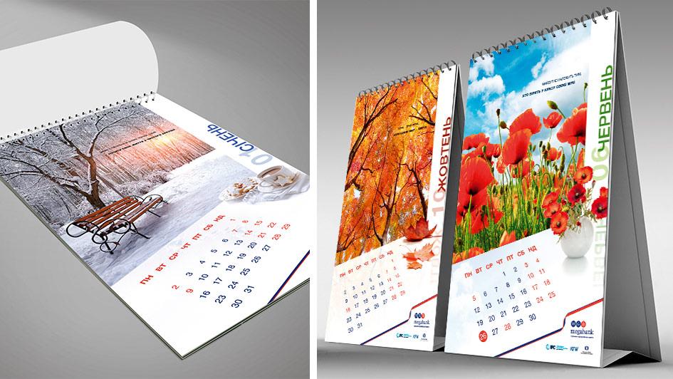 Концепция перекидного календаря Мегабанк © Креативное агентство KENGURU