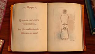 """ТВ-ролик. Минеральная вода ТМ """"Куяльник"""" © Креативное агентство KENGURU"""