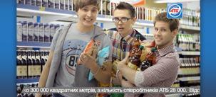 Серия ТВ-роликов для АТБ © Креативное агентство KENGURU