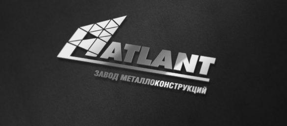 Дизайн продукции с логотипом завода Atlant © Креативное агентство KENGURU
