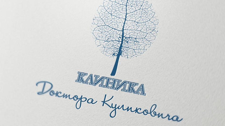 Клиника доктора Куликовича. Создание логотипа компании © Креативное агентство KENGURU