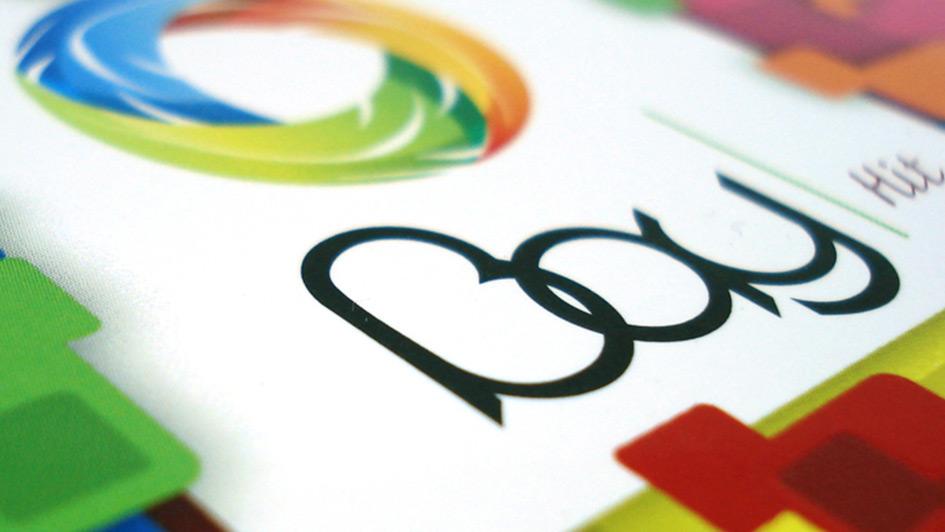 """Логотип. Подарочные сертификаты """"ВАУ"""" © Креативное агентство KENGURU"""