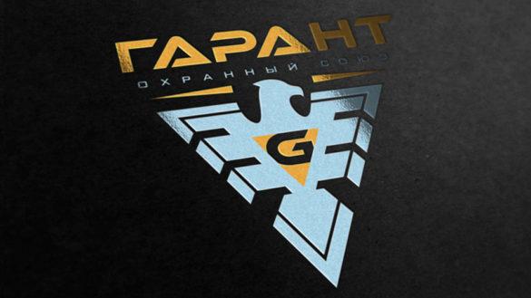 """Создание логотипа """"Гарант"""". Использование в печати © Креативное агентство KENGURU"""