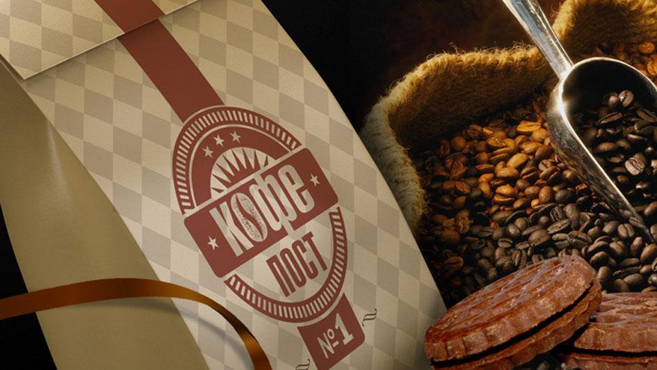 "Разработка упаковки с логотипом ""Кофепост №1"" © Креативное агентство KENGURU"