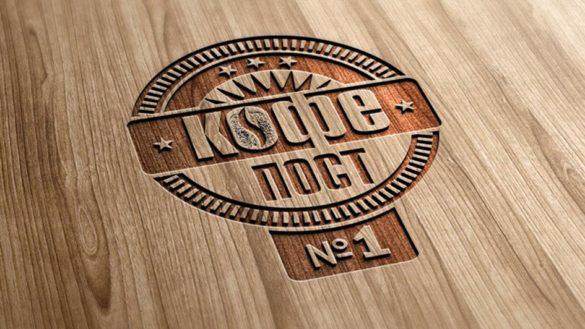 """Логотип для сети мобильных кофеен """"Кофепост №1"""" © Креативное агентство KENGURU"""
