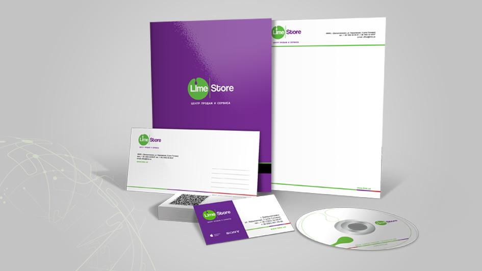 Использование логотипа в печатной продукции LimeStore © Креативное агентство KENGURU