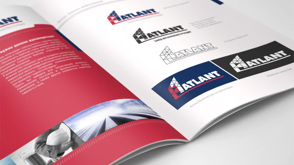 Разработка стиля бренда для завода металлоконструкций Atlant © Креативное агентство KENGURU