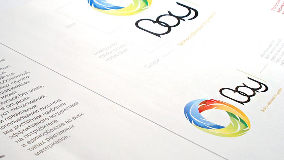 """Описание корпоративного стиля компании """"ВАУ"""" © Креативное агентство KENGURU"""