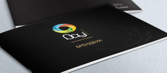 """Создание брендбука для подарочных сертификатов """"ВАУ"""" © Креативное агентство KENGURU"""