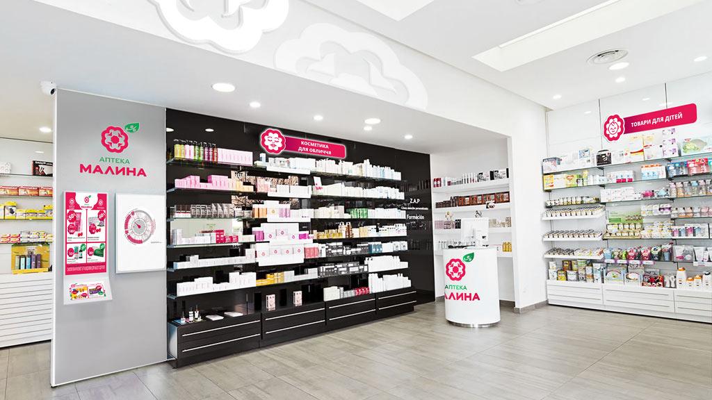 Дизайн помещения аптеки в фирменном стиле © Креативное агентство KENGURU