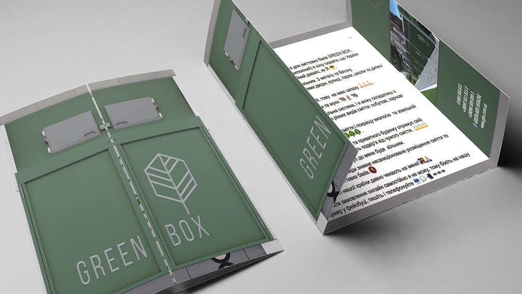Создание дизайна рекламного буклета Green Box © Креативное агентство KENGURU