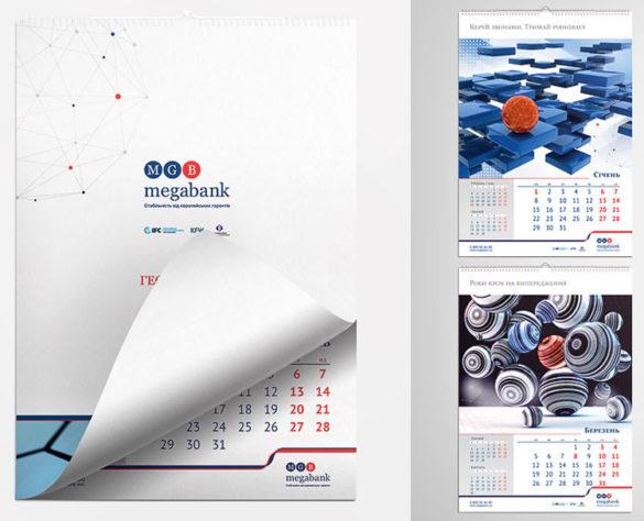 Концепция календаря Megabank © Креативное агентство KENGURU