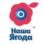 Наша ягода. Разработка логотипа © Креативное агентство KENGURU