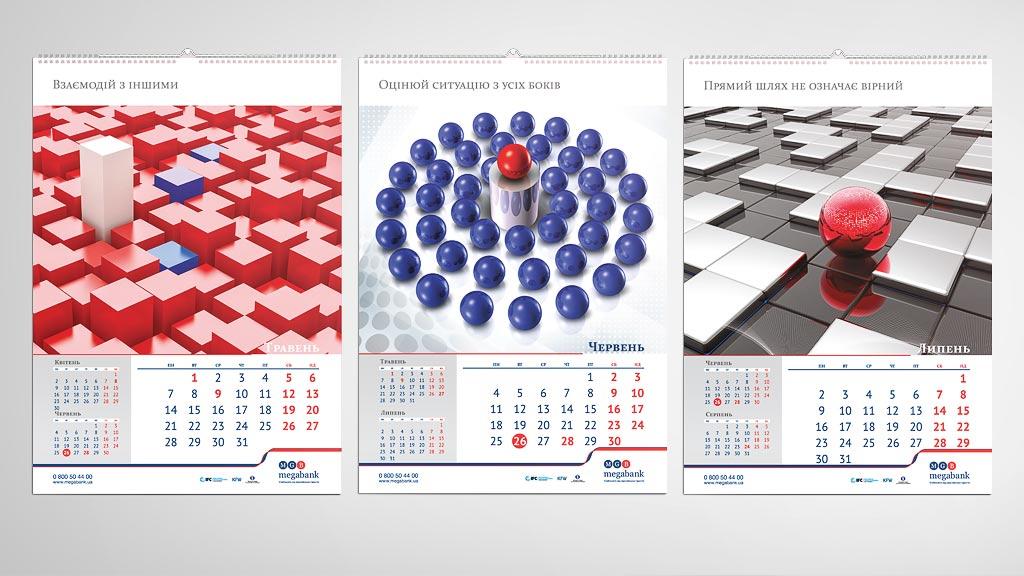 Дизайн календаря в фирменном стиле MEGABANK © Креативное агентство KENGURU