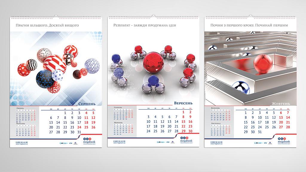 Разработка концепции календаря для MEGABANK © Креативное агентство KENGURU