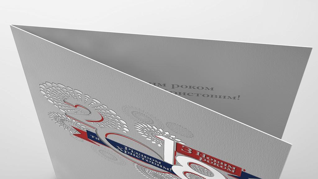 Создание открытки для MEGABANK © Креативное агентство KENGURU
