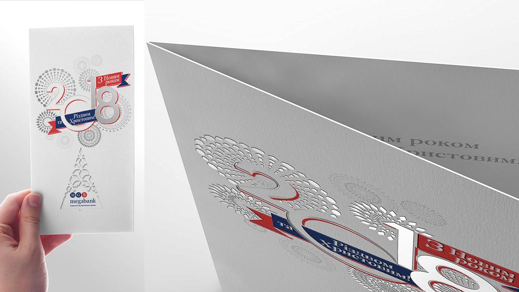 Дизайн открытки-мотиватора для банка © Креативное агентство KENGURU