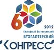 Бухгалтерский Конгресс лого
