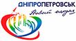 Dnipropetrovsk logo