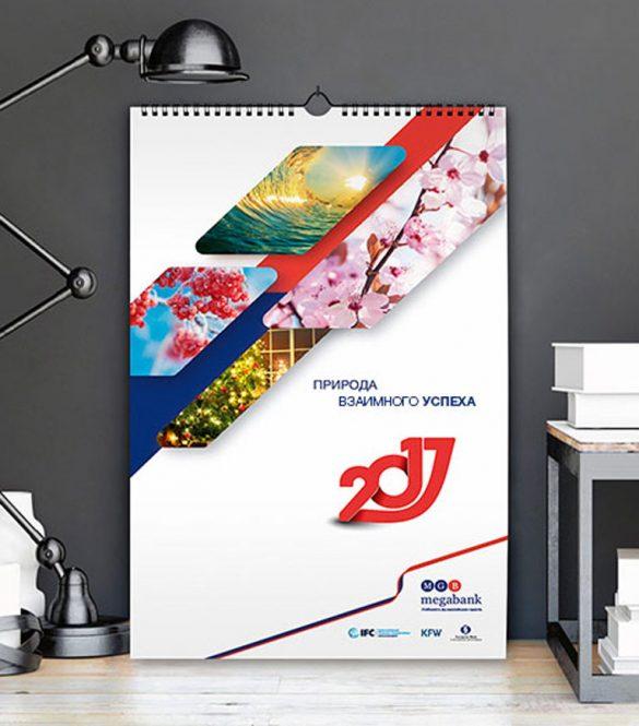 Концепция календаря для Мегабанк 2017 © Креативное агентство KENGURU