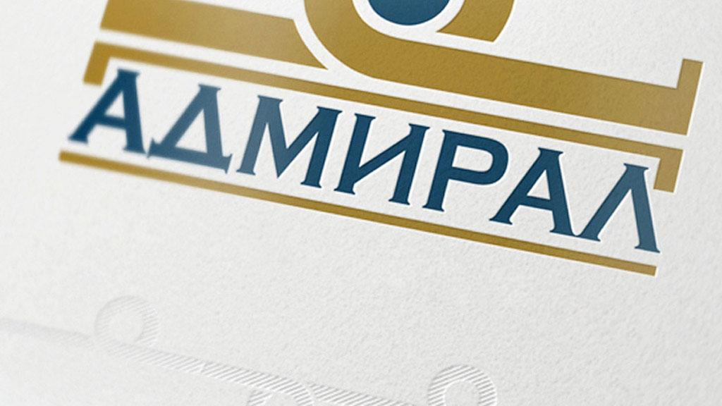 Создание логотипа для завода Адмирал © Креативное агентство KENGURU