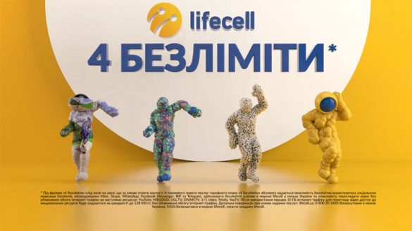 Lifecell animated 3D video © KENGURU AGENCY