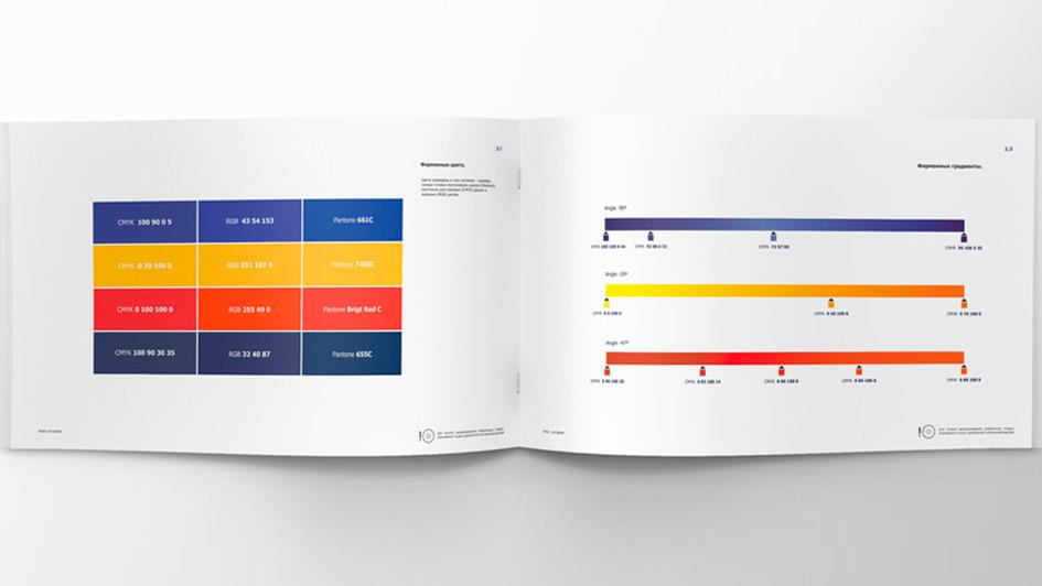 Разработка брендбука. Фирменные цвета © Креативное агентство KENGURU