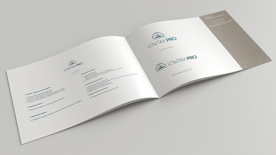 Разработка и презентация фирменного стиля для LOWTAX PRO © Креативное агентство KENGURU