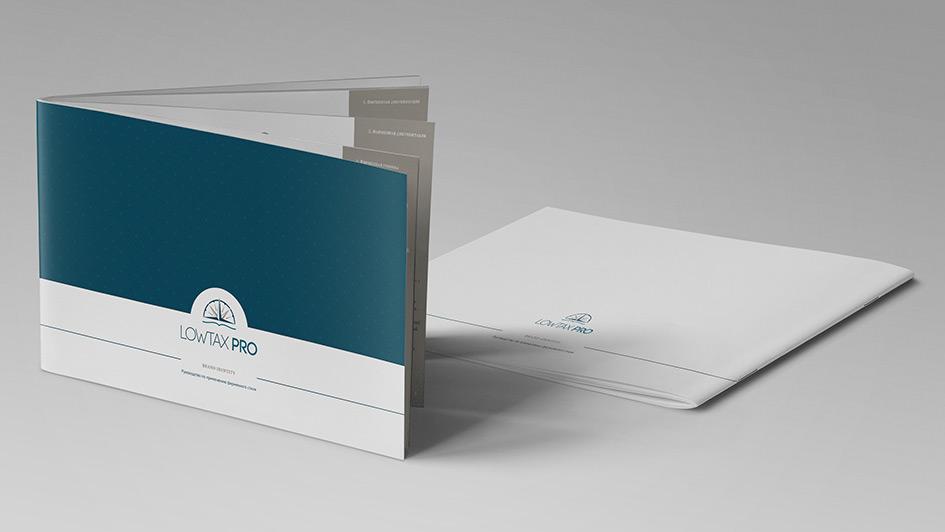 Концепция фирменного стиля LOWTAX PRO © Креативное агентство KENGURU